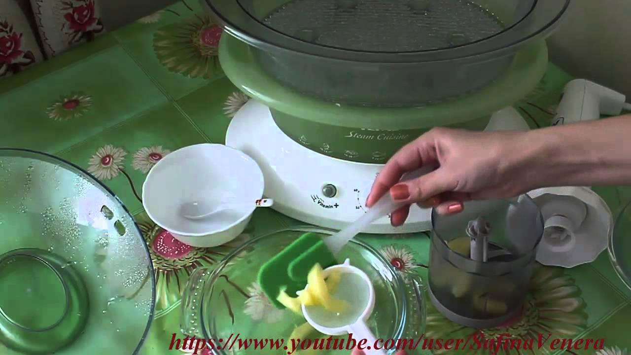 Все о том как приготовить пюре из кабачка для малышей!!! и как разнообразить добавляя новые ингредиенты!!!