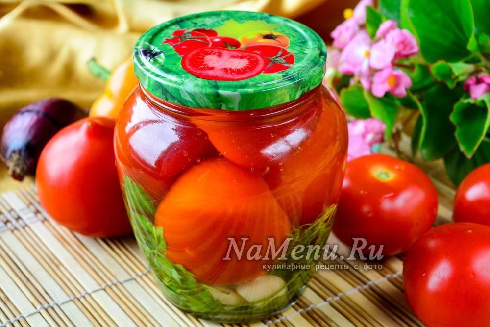 Маринованные помидоры на зиму — 10 ну, очень вкусных рецептов
