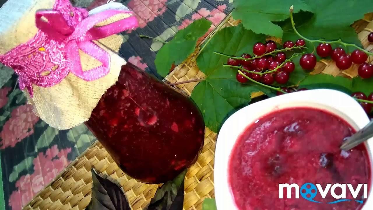 Соус из красной смородины рецепт с фото