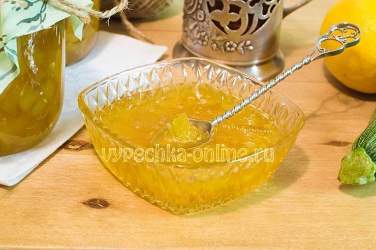 Как приготовить варенье из кабачков с лимоном на зиму