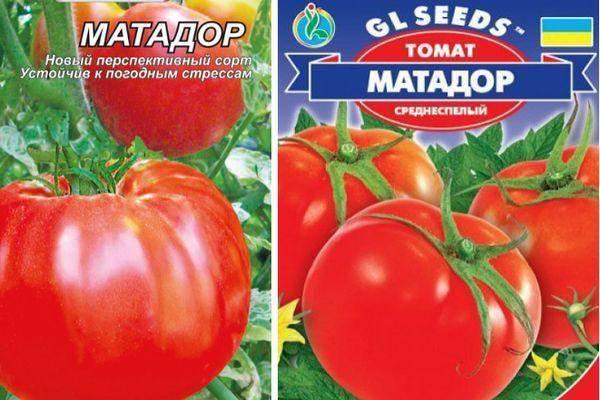 Томат матадор — описание и характеристика сорта