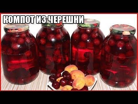 Компот из клубники на зиму на 3 литровую банку — 6 самых вкусных рецептов