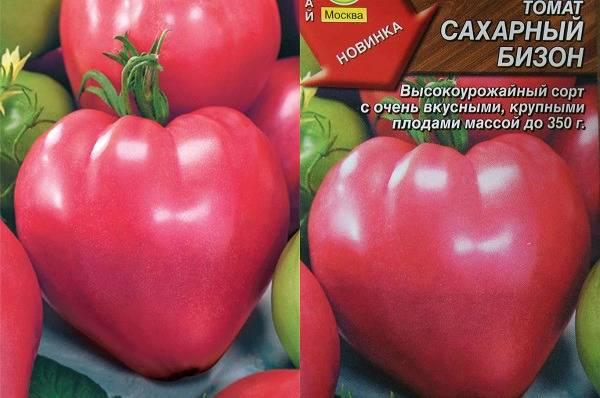 Томат сорта (гибрид) «малиновый закат f1»: отзывы, описание, характеристика, урожайность, фото и видео