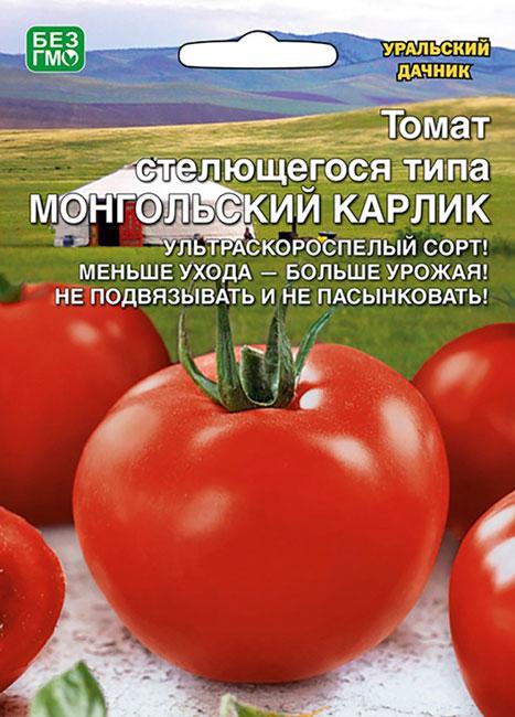 Японский карлик томат