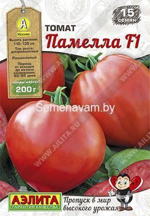 Сорт томата «снеговик»: описание, характеристика, посев на рассаду, подкормка, урожайность, фото, видео и самые распространенные болезни томатов