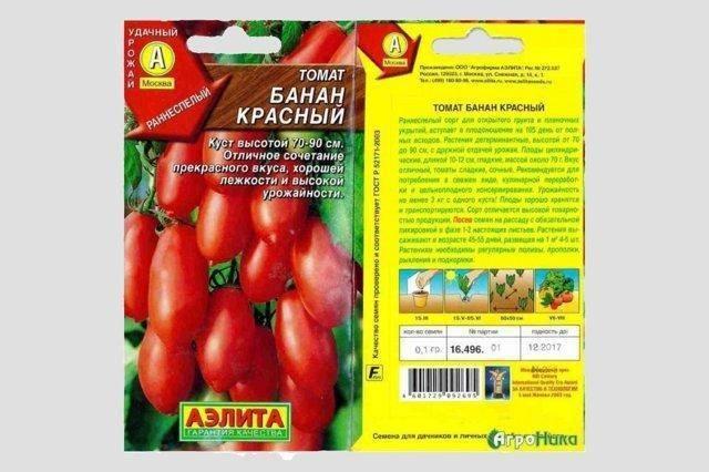 Томат банан красный: характеристика и описание сорта