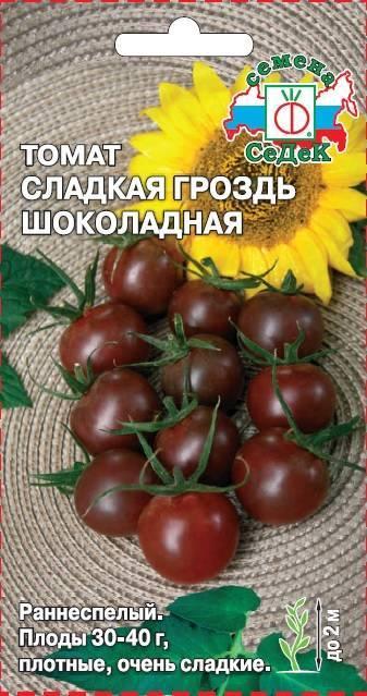 Характеристика и описание сорта томата Сладкая гроздь, его урожайность