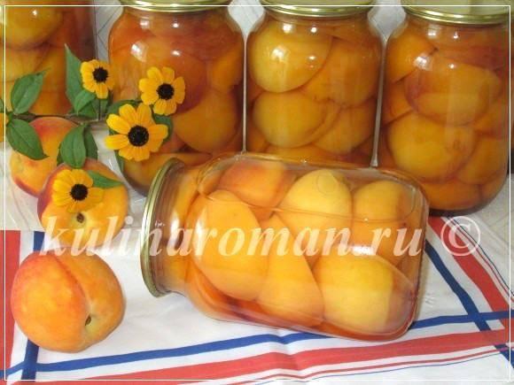 Персики в сахарном сиропе на зиму