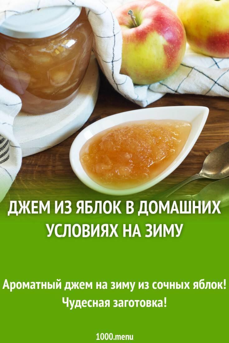 3 простых рецепта варенья из кабачков с вишней, яблоками, апельсинами и лимоном