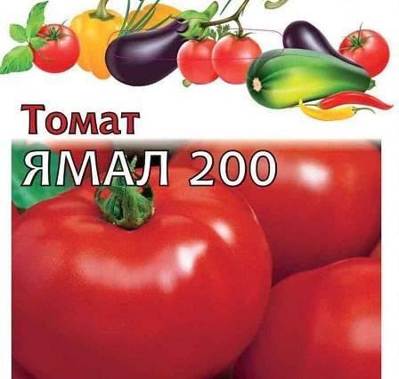 Характеристика и описание сорта томата Ямал, его урожайность