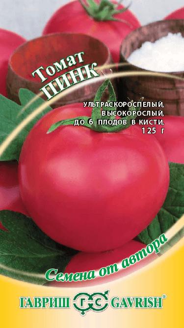 Описание и характеристики сорта томата пинк мэджик f1