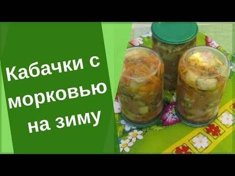 7 вкусных способов заготовить морковь на зиму