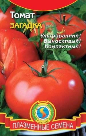 Томат корнеевский: характеристика и описание красного сорта, фото семян, отзывы об урожайности