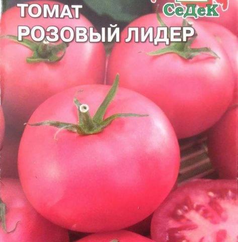 Томат «розовый гигант»: описание сорта, фото и отзывы