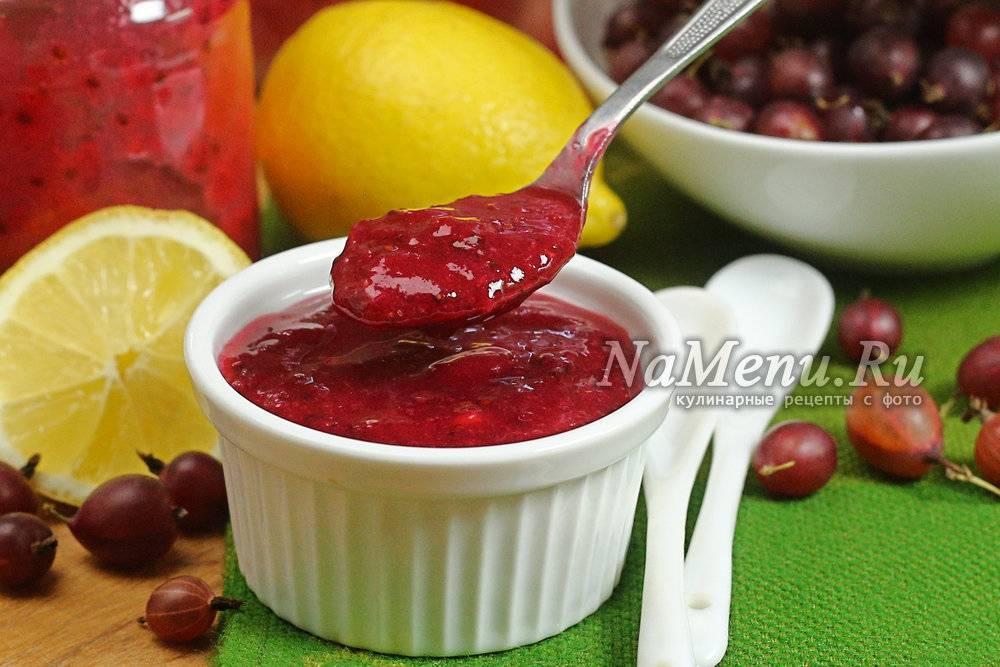 Варенье из малины без варки на зиму - 5 рецептов с фото пошагово