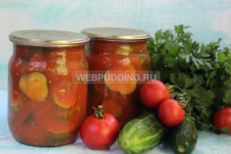 Огурцы в томате на зиму: 2 обалденных рецепта с пошаговым описанием и подробными ингредиентами