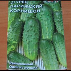Характеристики и описание сорта огурцов парижский корнишон выращивание