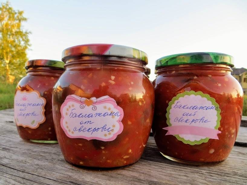 Медовые баклажаны — порадуйте себя отличной закуской на зиму!