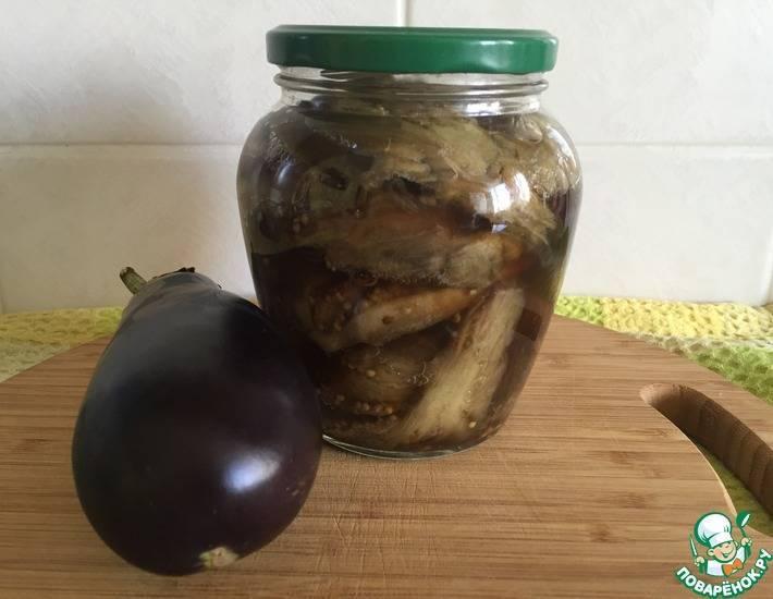 Баклажаны, как грибы, на зиму без стерилизации