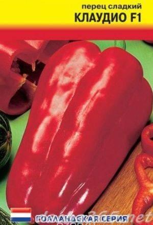 Секреты успешного выращивания раннеспелого перца сорта клаудио f1
