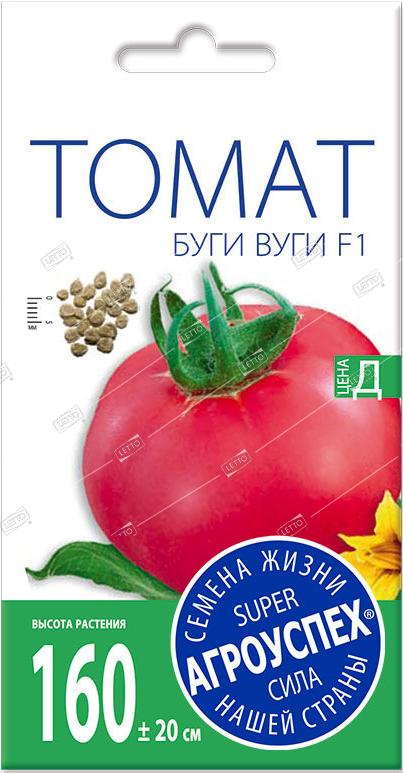 Как вырастить помидоры сорта буги вуги