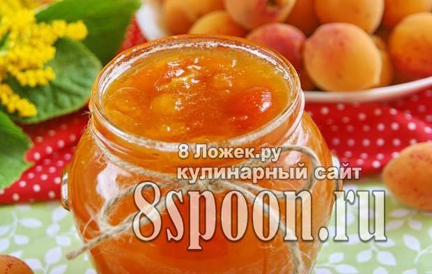 Абрикосовый компот из абрикосов на зиму