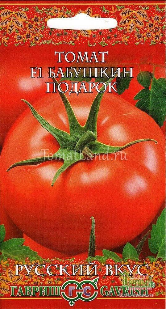 Характеристика и описание сортатомата Бабушкин подарок, его урожайность