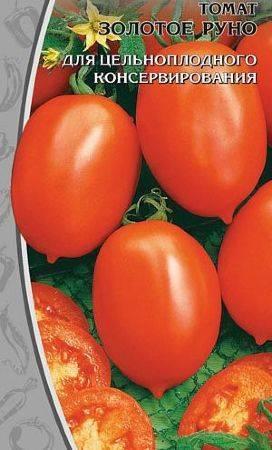Сорт томата «золотое руно»: описание, характеристика, посев на рассаду, подкормка, урожайность, фото, видео и самые распространенные болезни томатов