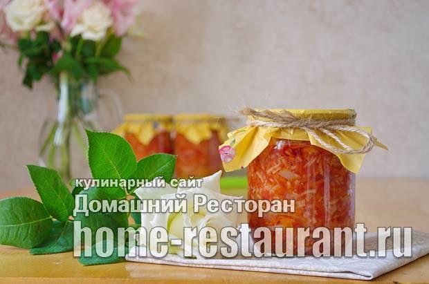 Лечо перец болгарский морковь лук на зиму