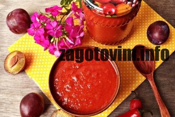 Ароматная аджика из сливы на зиму: универсальный соус для мясных и овощных блюд. десятка самых популярных рецептов аджики из сливы на зиму