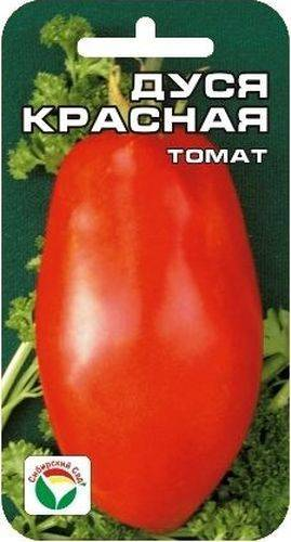 Томат касамори: характеристика и описание сорта, его урожайность с фото