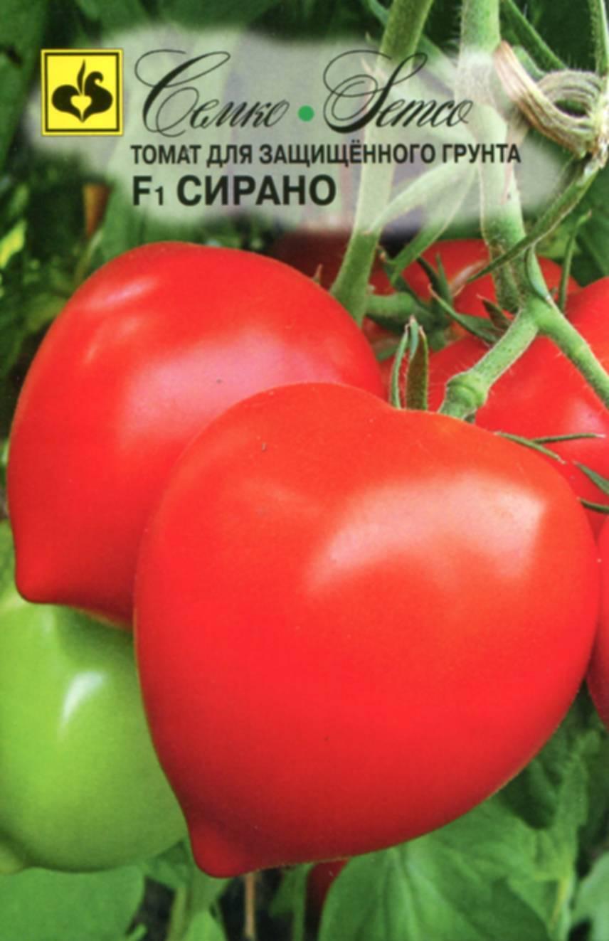 для гостей томат кохава отзывы фото услуги
