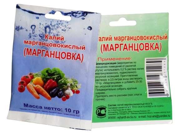Когда можно использовать марганцевый раствор для полива рассады?