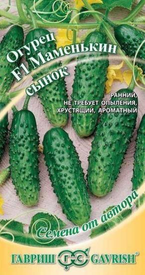 Огурец маменькин любимчик f1: отзывы, фотографии и описание сорта, болезни и вредители