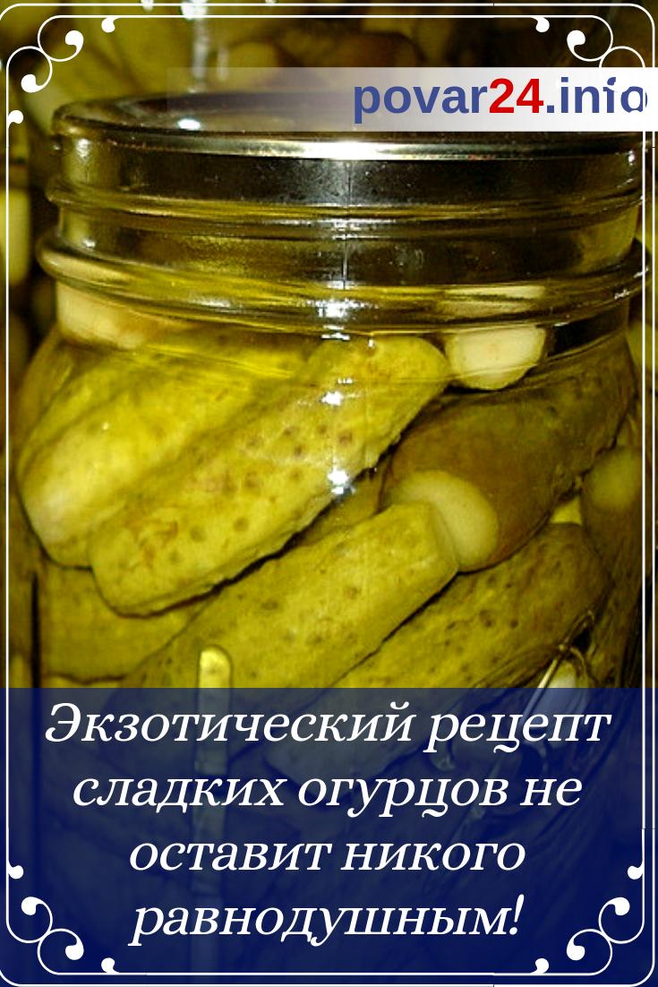 Маринованные огурцы на зиму: новые и вкусные рецепты, хрустящие