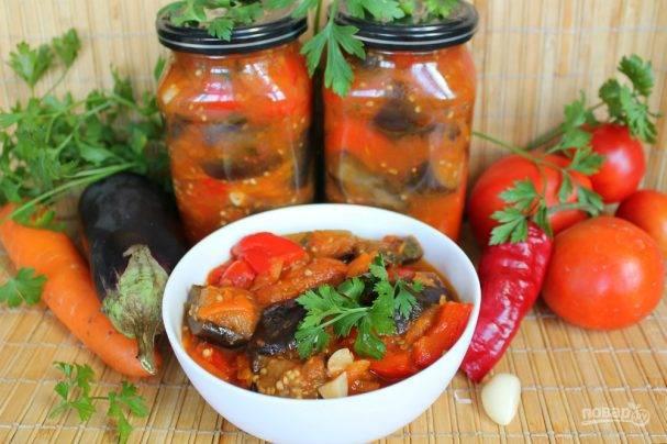 Салат из баклажан на зиму: 7 лучших рецептов (36 фото)