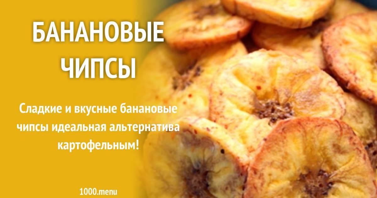 Топ 5 простых и вкусных рецептов приготовления компота из бананов на зиму