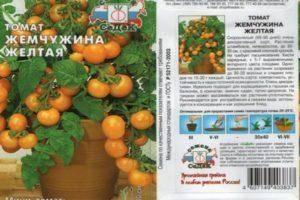 Описание сорта томата японская роза и его характеристики