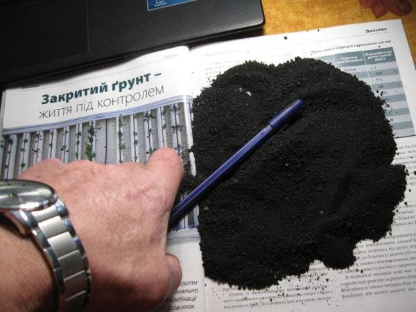 Гумат калия: виды, инструкция по применению удобрения