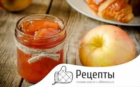 Варенье из яблок быстро и просто