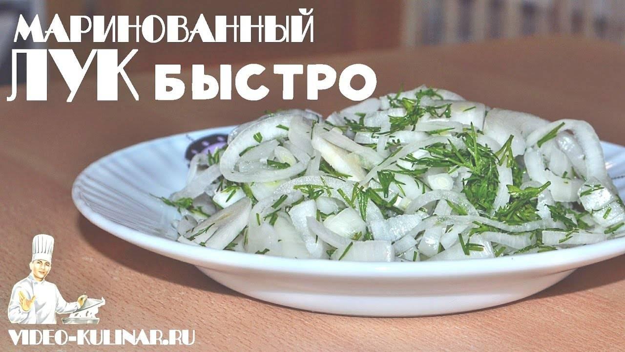 Вкусные рецепты на зиму: маринованный лук без стерилизации