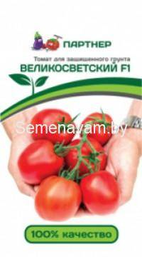 Томат шаста f1 — описание сорта, урожайность, фото и отзывы садоводов