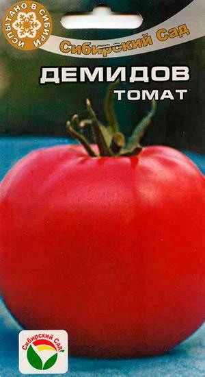 Томат «демидов»: характеристика и отзывы