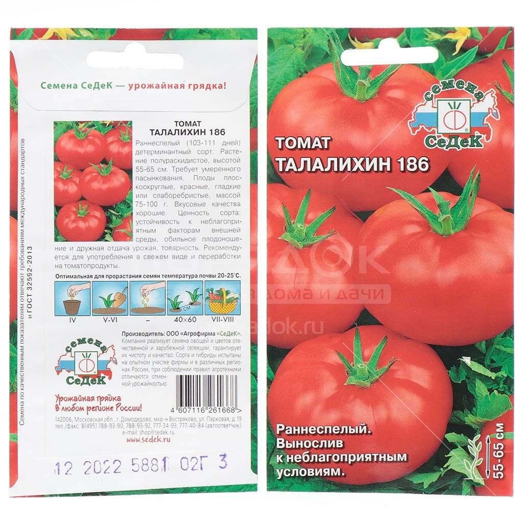Мясистые малиновые плоды с неповторимым вкусом — томат командир полка: характеристика и описание сорта