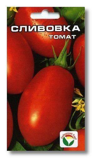 Необычный томат сливка и как за ним ухаживать