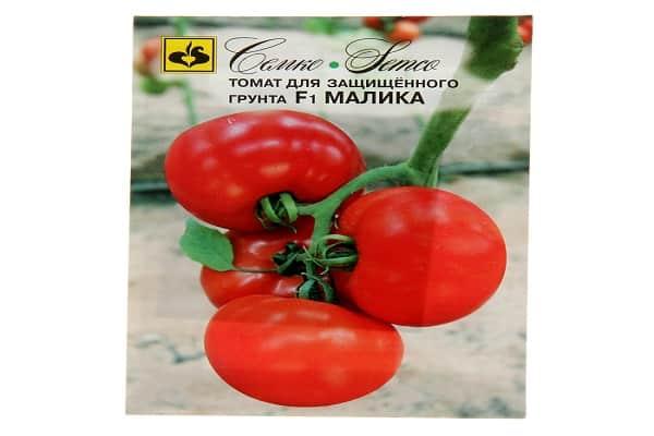 Какие жароустойчивые томаты можно посадить на юге россии в 2020 году