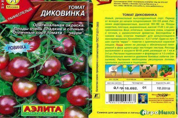 Характеристика и описание сорта томата подсинское чудо лиана его урожайность