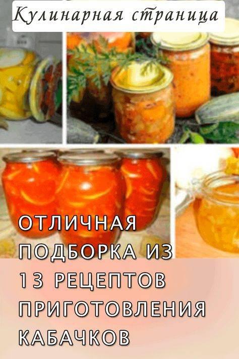 Пошаговые рецепты приготовления перца в томатном соусе на зиму