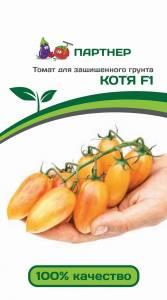 Томат петруша огородник: отзывы, фото, достоинства и недостатки сорта