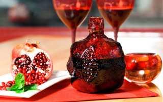 Как приготовить гранатовое вино своими руками – 3 простых рецепта